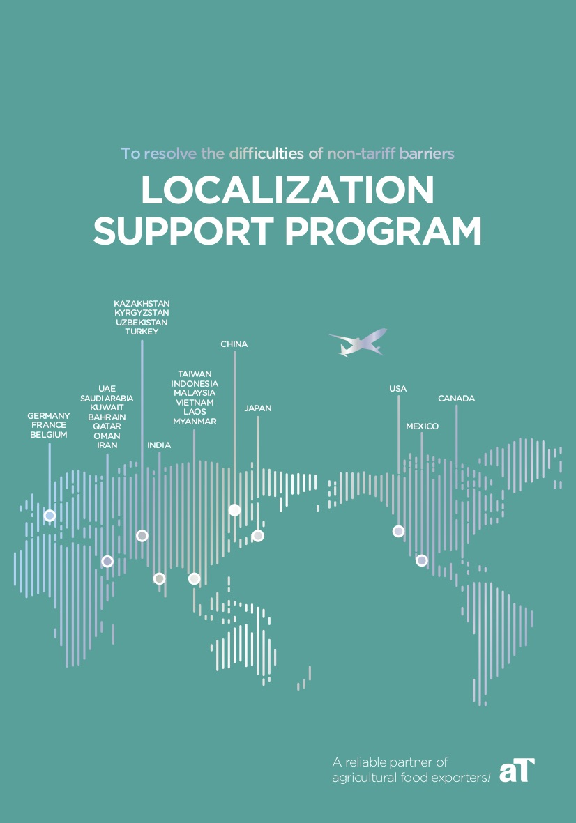 localization_support_program-01.jpg